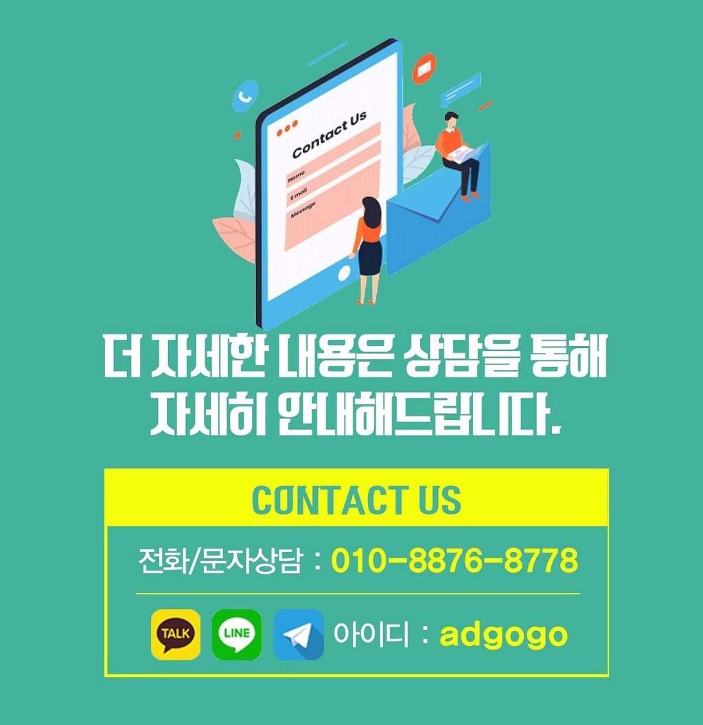 홈페이지만들기언택트마케팅